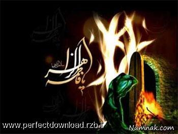 دانلود مداحی دهه دوم ایام فاطمیه با نوای حاج محمود کریمی (اسفند 94)